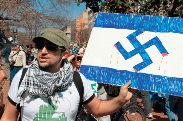 Jbds-swastika